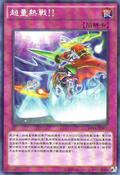XyzXtreme-ABYR-TC-C