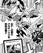 BlackwingGladiustheMidnightSun-JP-Manga-5D-NC