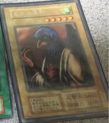 CrowGoblin-V5-JP-R-Reprint