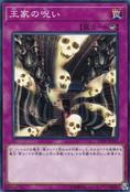 CurseofRoyal-17TP-JP-C