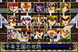 DDM MillenniumKingdomCup.jp