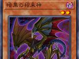 Dark Beckoning Beast