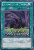 FusionGate-BE02-JP-C