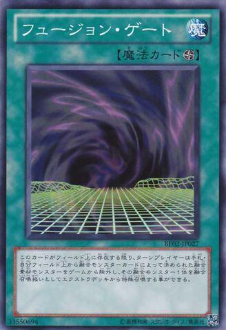 File:FusionGate-BE02-JP-C.jpg
