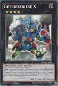 GearGigantX-SDGR-DE-C-1E