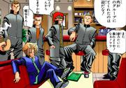 Hirutani's gang