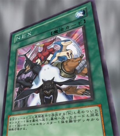 File:NEX-JP-Anime-GX.png