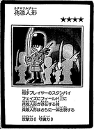 Necrosoldier-JP-Manga-DM