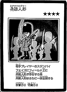 File:Necrosoldier-JP-Manga-DM.png