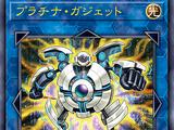 Platinum Gadget