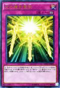 SpiritualSwordsofRevealingLight-MVP1-JP-KCUR