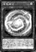 ThunderDragonFusion-JP-Manga-OS