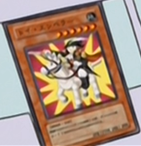 File:ToyEmperor-JP-Anime-GX.png