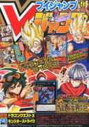 VJMP-2014-9-Cover