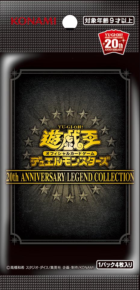 Yugioh japonais Malefic Tune 20TH-JPC08 Ultra parallèle rare légende Collection