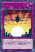 BlackbirdClose-DP20-JP-R