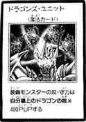DragonsUnite-JP-Manga-GX