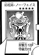 IllusionistFacelessMage-JP-Manga-DM