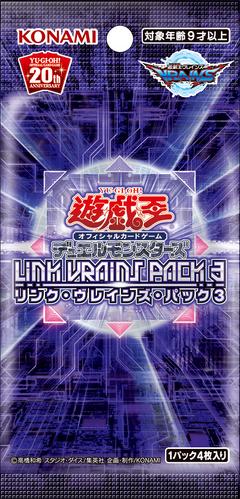 LINK VRAINS Pack 3