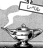 MysticLamp-JP-Manga-DM-CA