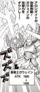 NobleArmsArfeudutyr-JP-Manga-DZ-NC