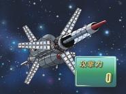 SatelliteLaserBalsam-JP-Anime-GX-NC