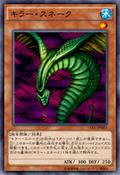 SinisterSerpent-15AX-JP-OP