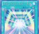 Episode Card Galleries:Yu-Gi-Oh! ARC-V - Episode 054 (JP)