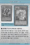 StrategyCard4-DP07-KR