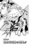 Yu-Gi-Oh! Millennium World - Duel 003