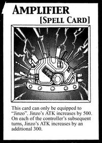 Amplifier-EN-Manga-DM