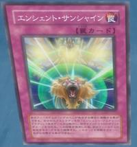AncientSunshine-JP-Anime-5D