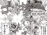 Yu-Gi-Oh! D Team ZEXAL - Chapter 013