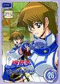 GX DVD 26