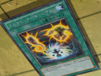 GorgonicRitual-JP-Anime-ZX