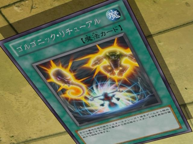 File:GorgonicRitual-JP-Anime-ZX.png