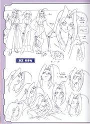 Mizuchi Linework