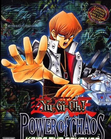 yu gi oh kaiba the revenge free download english
