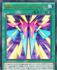 RankUpMagicBattleUpForce-JP-Anime-AV