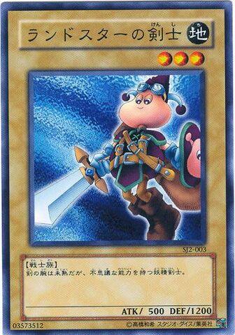 File:SwordsmanofLandstar-SJ2-JP-C.jpg
