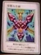 WickedChain-JP-Anime-Toei