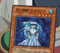 AquaSpirit-JP-Anime-GX.png