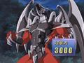 ArmedDragonLV10-JP-Anime-GX-NC-2.png