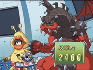 ArmedDragonLV5-JP-Anime-GX-NC
