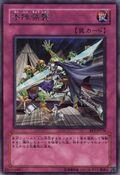 AssaultonGHQ-EE3-JP-R