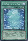 BubbleShuffle-EE04-JP-C