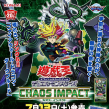 CHIM-DE046 Versuchspanther Ultra Rare neu Chaos Impact
