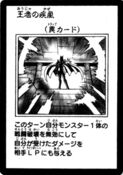 ChampionsStorm-JP-Manga-5D