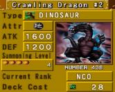 CrawlingDragon2-DOR-EN-VG