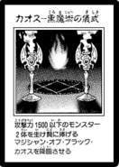 DarkMagicRitual-JP-Manga-DM